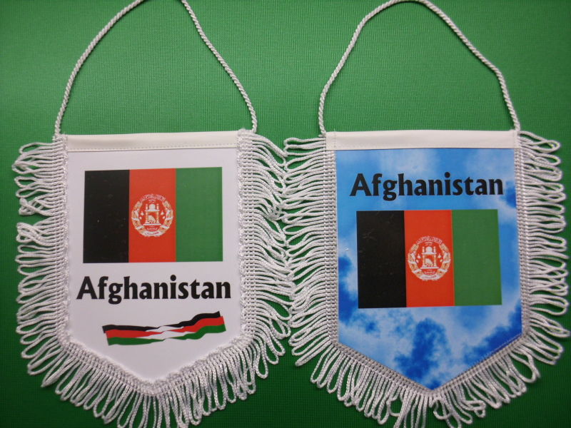 Banner Nationalbanner Autobanner Autowimpel Groesse 10/15 Afghanistan