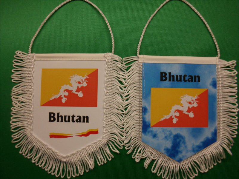 Banner Nationalbanner Autobanner Autowimpel Groesse 10/15 Bhutan