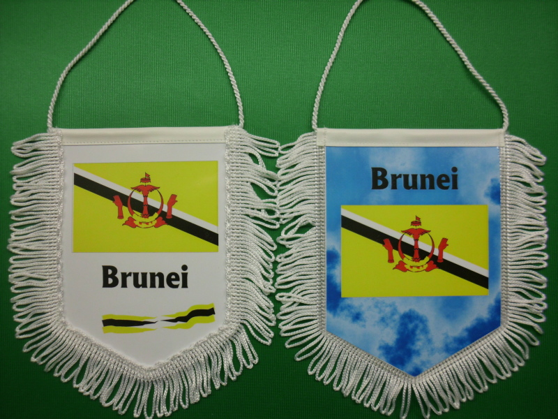 Banner Nationalbanner Autobanner Autowimpel Groesse 10/15 Brunei