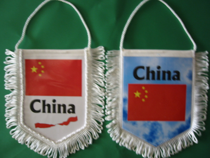 Banner Nationalbanner Autobanner Autowimpel Groesse 10/15 China