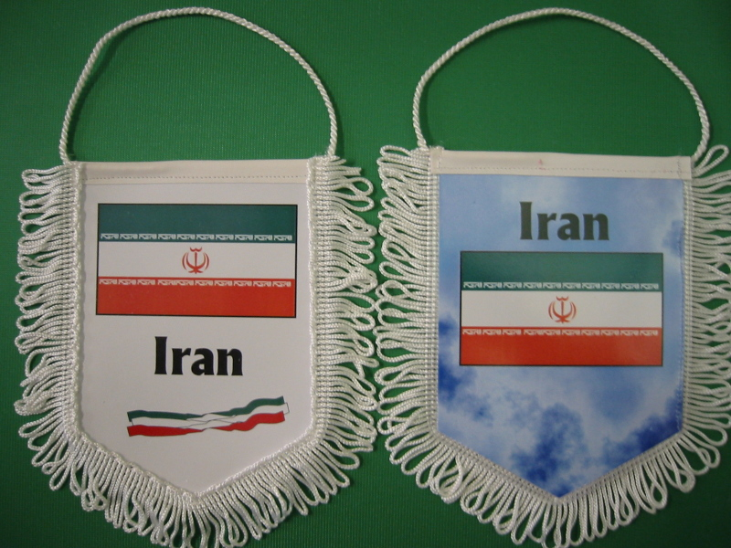 Banner Nationalbanner Autobanner Autowimpel Groesse 10/15 Iran