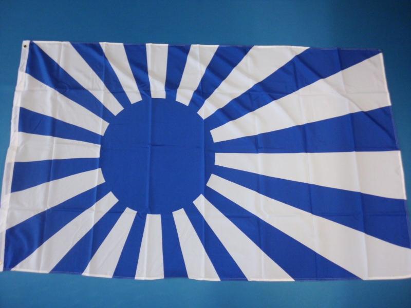 Fahne Mega geiles Wetter Flagge  Hissflagge 90x150cm